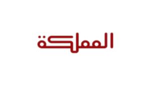مشاركة أردنية في معرض ومؤتمر إنترنت الأشياء في السعودية