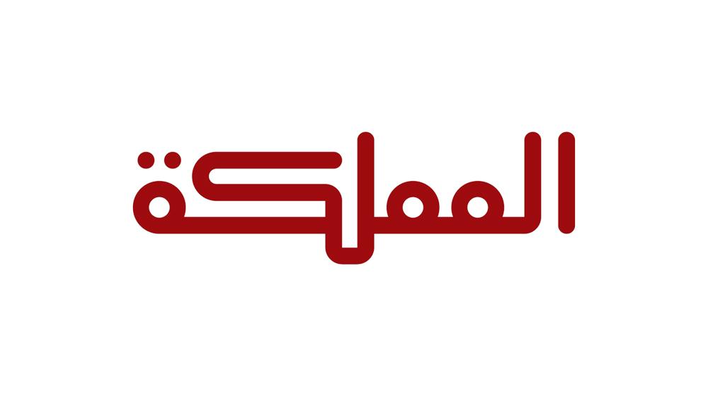 مسرب الباص سريع التردد متنفس جديد للأردنيين