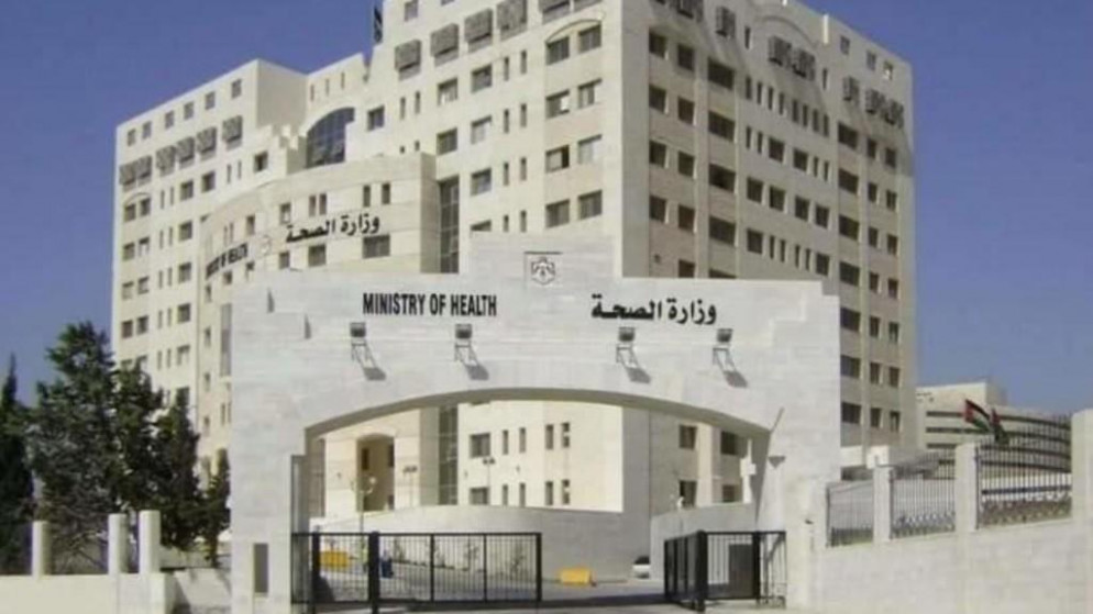 وزارة الصحة: 71 حالة في الحجر الصحي
