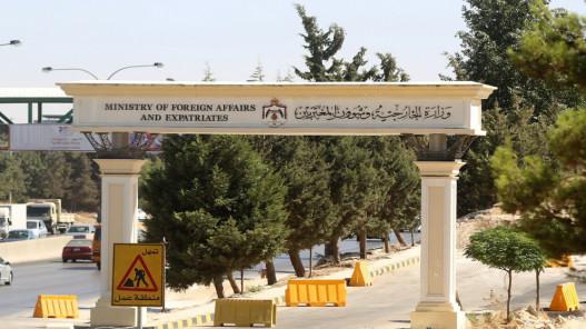 إصابة 16 موظفا في وزارة الخارجية بالفيروس