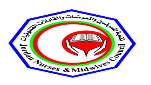 """""""الممرضين"""" تطالب بتحسينات على حوافز وعلاوة منتسبيها في القطاع العام"""