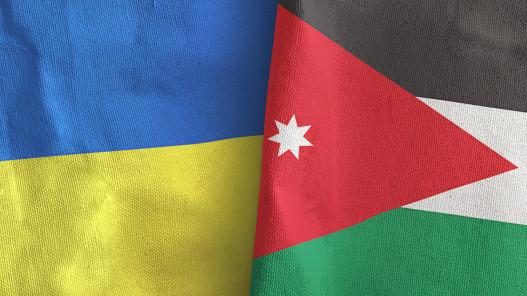 نائب وزير خارجية أوكرانيا يزور الأردن الأسبوع المقبل لبحث تعزيز العلاقات بين البلدين