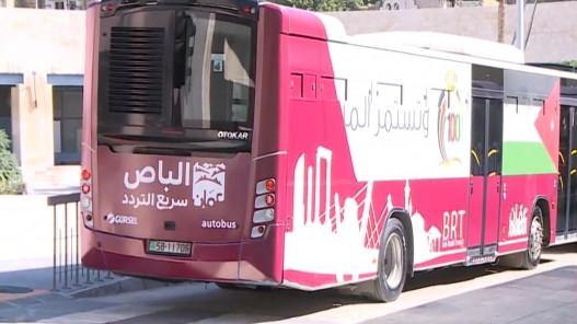 رئيس الوزراء يفتتح المرحلة الأولى التجريبية من مشروع الباص سريع التردد