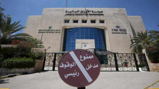 %328 ارتفاع صافي أرباح الشركات المدرجة في بورصة عمّان