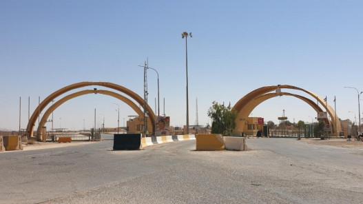 السماح للطلبة العراقيين في الأردن بالدخول إلى الأردن والخروج عبر طريبيل-الكرامة