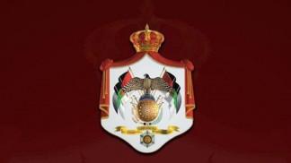 صدور 4 إرادات ملكية تتعلق بالتمثيل الدبلوماسي