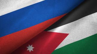 الأردن وروسيا يؤكدان استمرار الجهود لإعادة إطلاق المفاوضات على أساس الدولتين