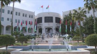 الأردن يشارك في اجتماع لبحث أداة سياسة الاتحاد الأوروبي