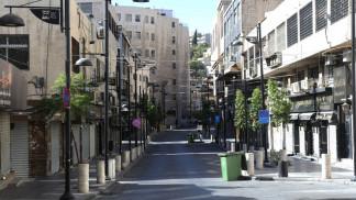 غرفة تجارة الأردن تدعو لإعادة النظر في قرار الحظر الشامل ليوم الجمعة