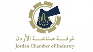 غرفة صناعة الأردن: قطاع الصناعات الخشبية والأثاث الأكثر تضررا من الجائحة