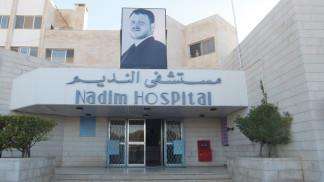 الاعتداء على كادر طبي في مستشفى النديم الحكومي وتحطيم معدات داخله