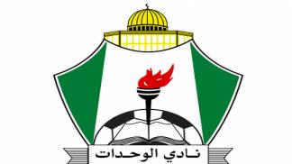 المحكمة الإدارية العليا تصادق على قرار بطلان نتيجة انتخابات نادي الوحدات