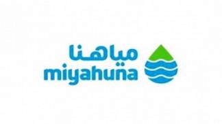 خلل فني يخفض كمية ضخ المياه إلى مناطق محددة في عمّان