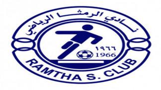 نادي الرمثا يطلب حكاما من الخارج لمباراته الحاسمة أمام الجزيرة في دوري المحترفين
