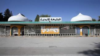 منتدى الاستراتيجيات الأردني: العمالة الجامعية تفوق حاجة سوق العمل