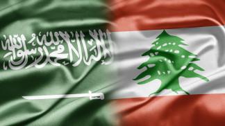 السعودية تعلّق استيراد الفواكه والخضار من لبنان بعد ضبط شحنة كبتاغون مخبأة فيها