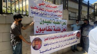 دارسون في تركيا يطالبون بمساواتهم بالطلبة النظاميين عند التنافس على المقاعد الجامعية