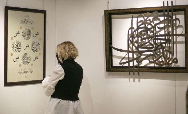 جولة في معرض الخط العربي في عمّان